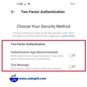 فعالسازی قابلیت Two-Factor Authentication