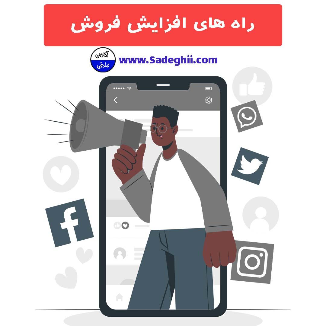 sell-in-instagram
